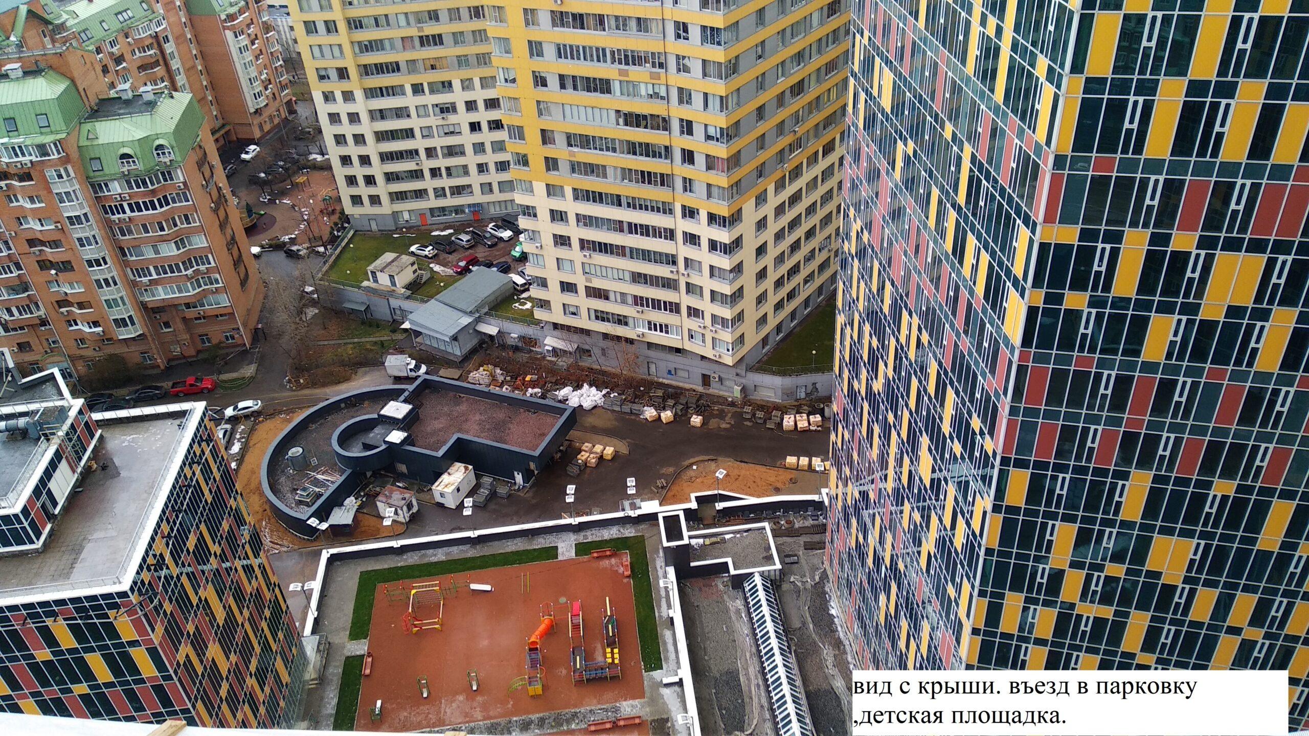 Фотоотчёт ЖК Sky House от 23 ноября 2020